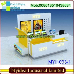 MYI1003-1