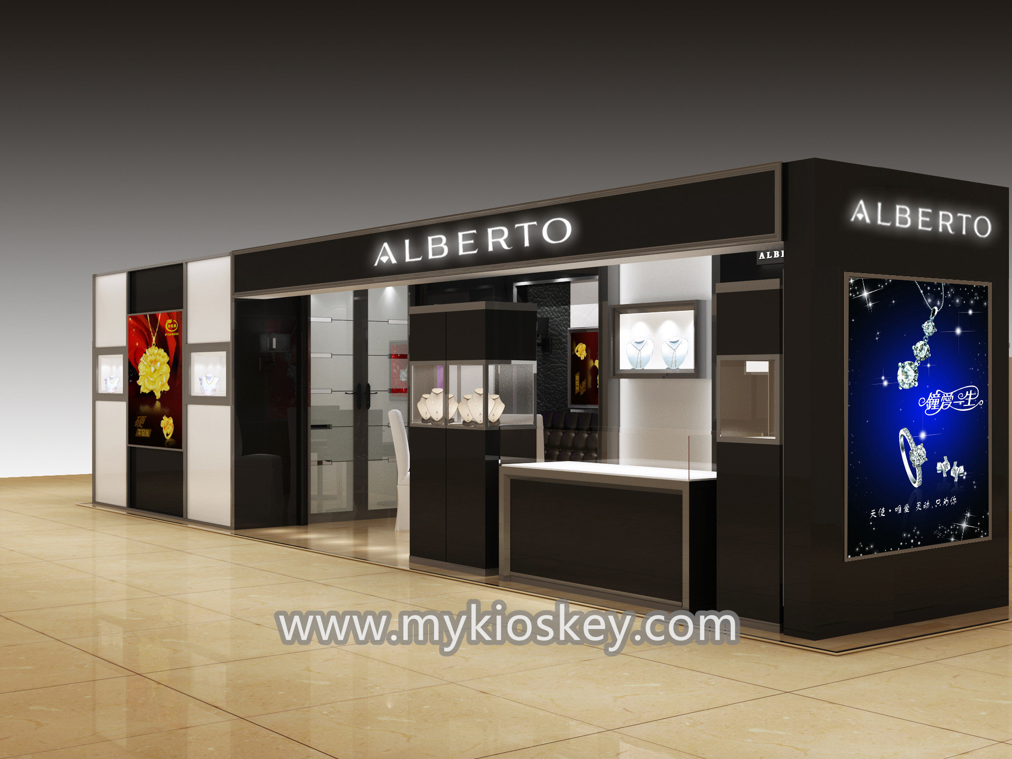commercial furniture kiosk design for jewelry display in