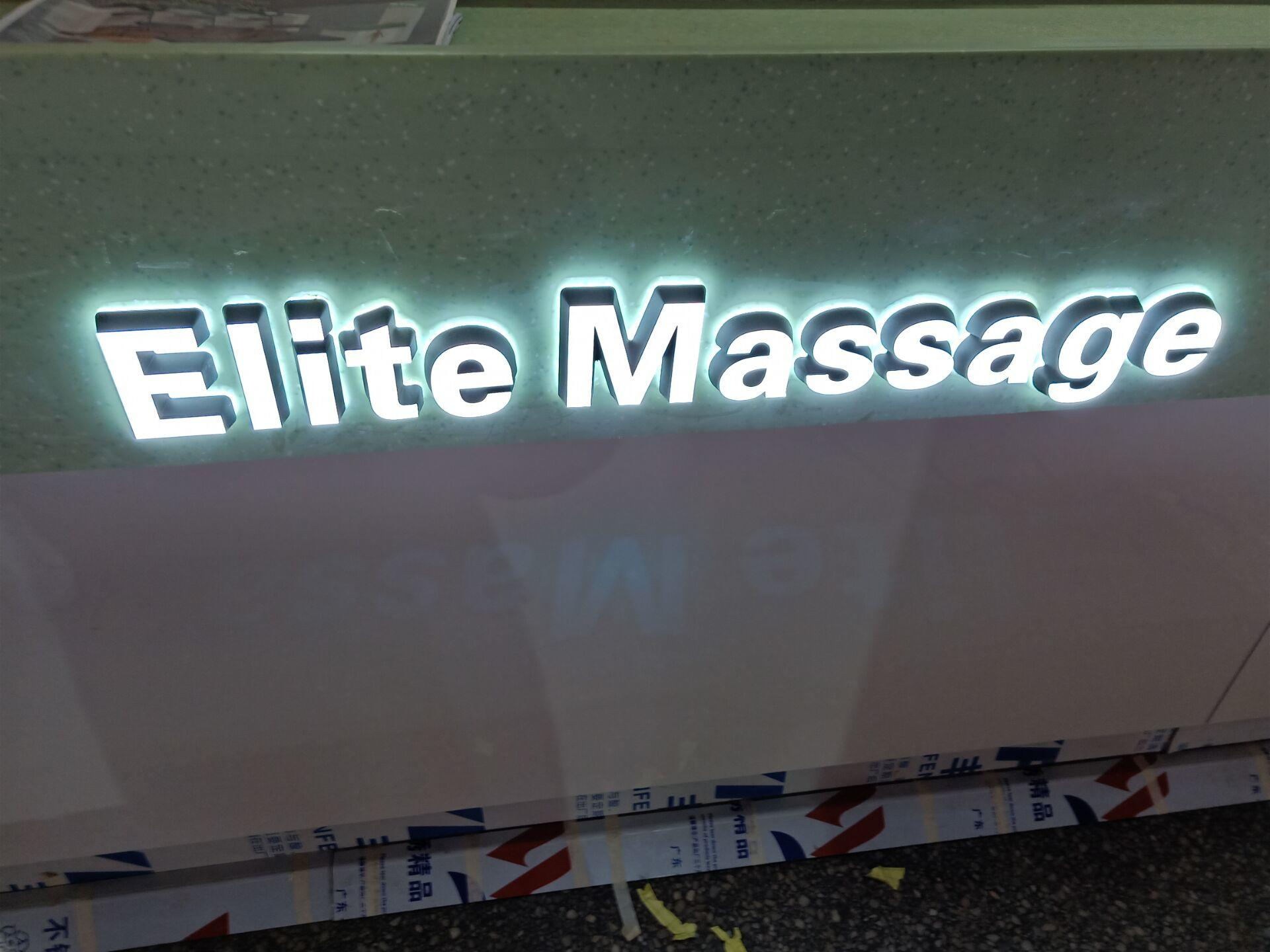 massage kiosk